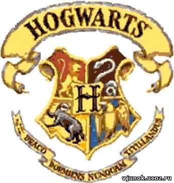 Учебное заведение волшебников