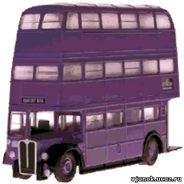 Волшебный трёхэтажный автобус
